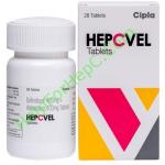 HepCVel sofosbuvir velpatasvir helpforhepc.com